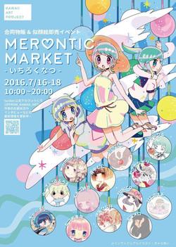16/7/16-19/7/2016 MERONTIC MARKET
