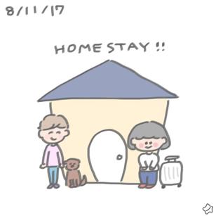 8/11/17 ホームステイ先到着