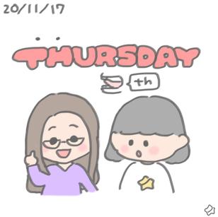 20/11/17 English class!!