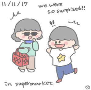 11/11/17 まさかの2日連続ばったり!