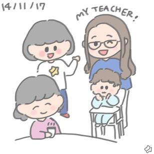 14/11/17 M先生との出会い
