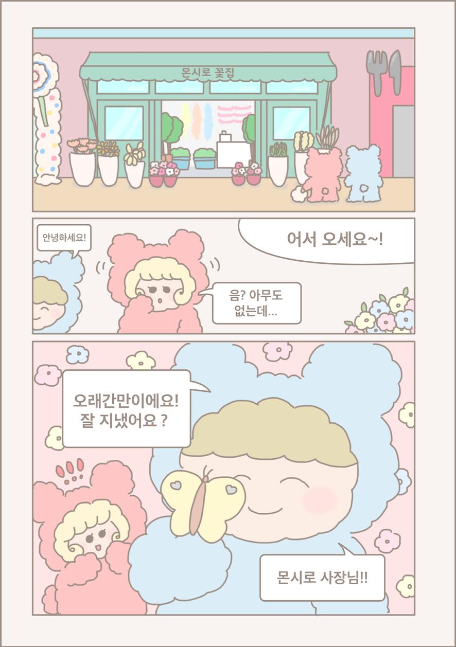 cam2-4_korean.png