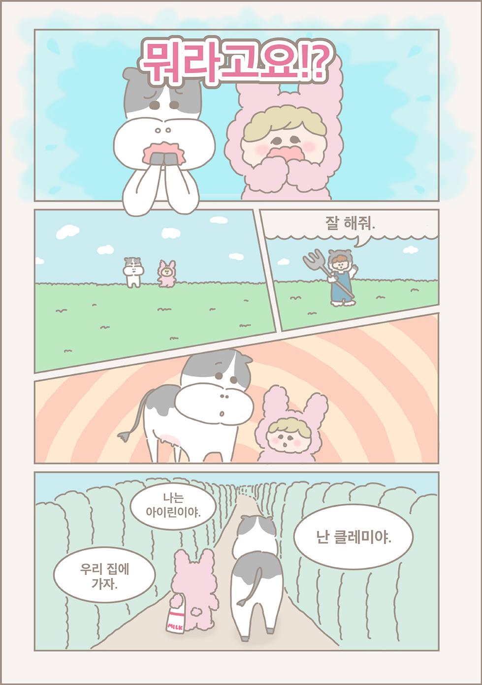 cam1-6_korean.png