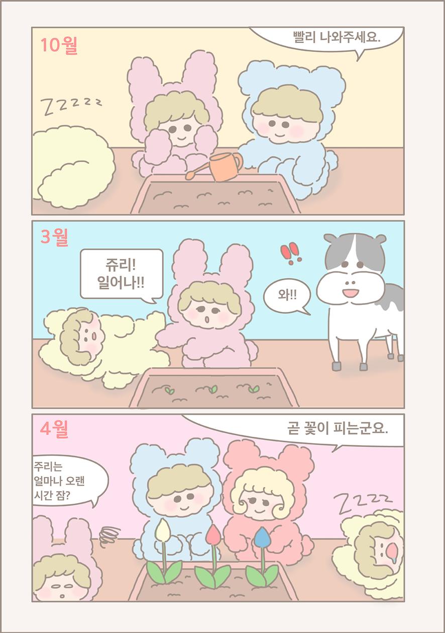 cam2-10_korean.png