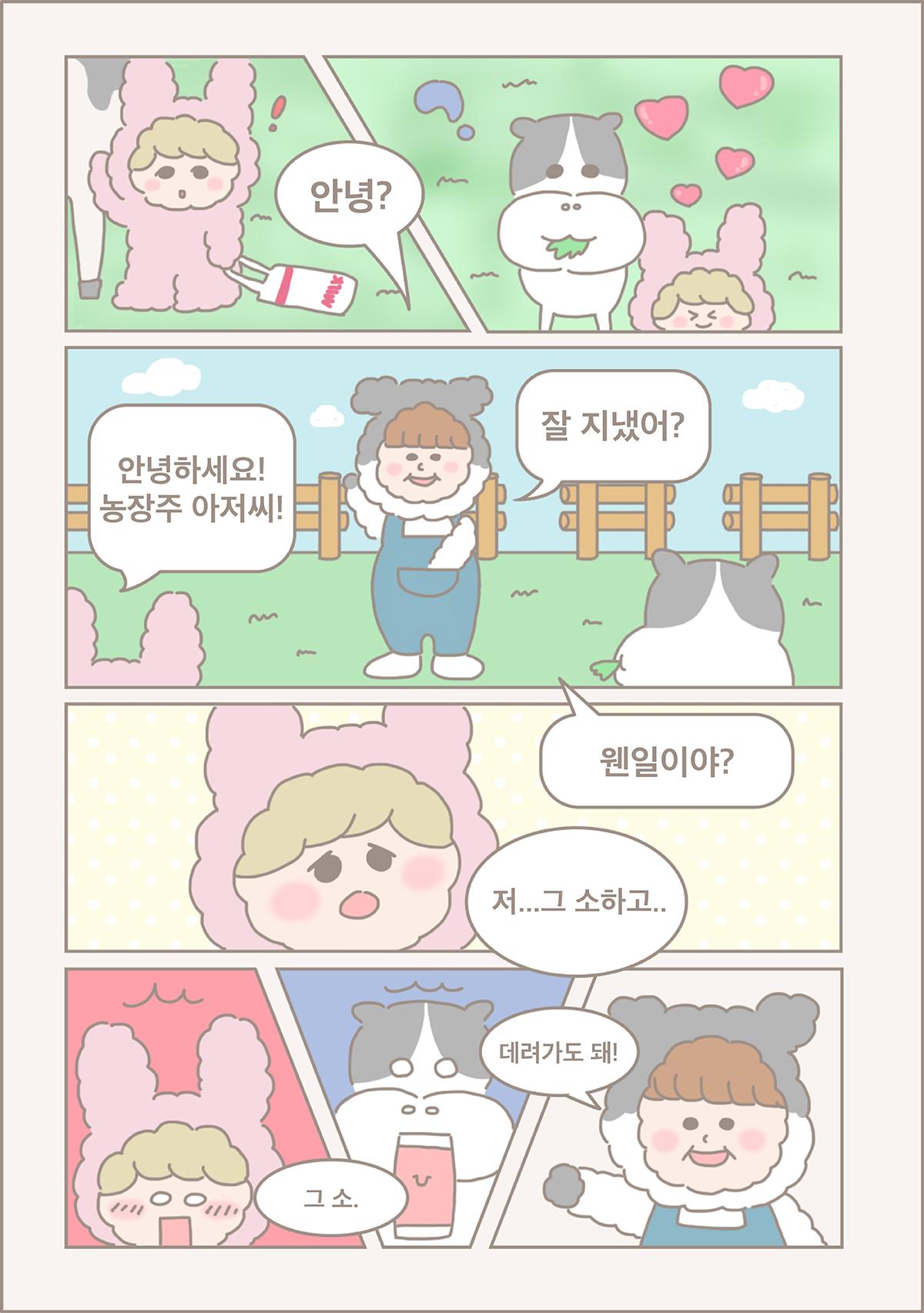 cam1-5_korean.png