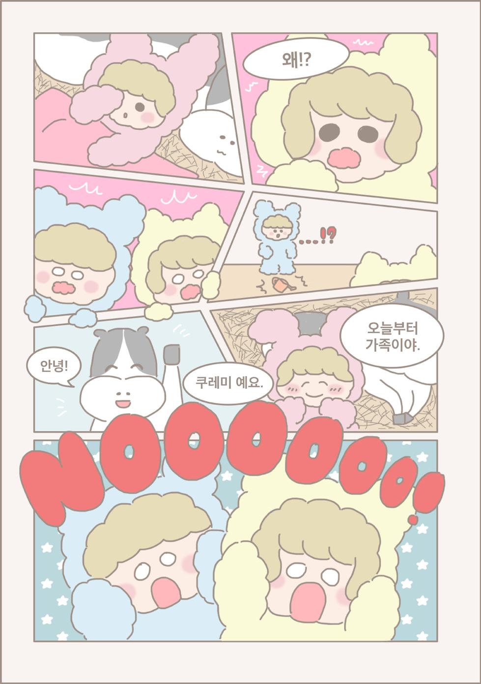 cam1-8_korean.png