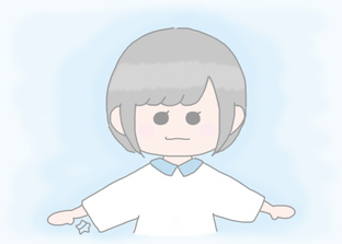 Tsubra
