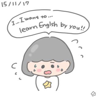 15/11/17 K先生へレッスンの依頼