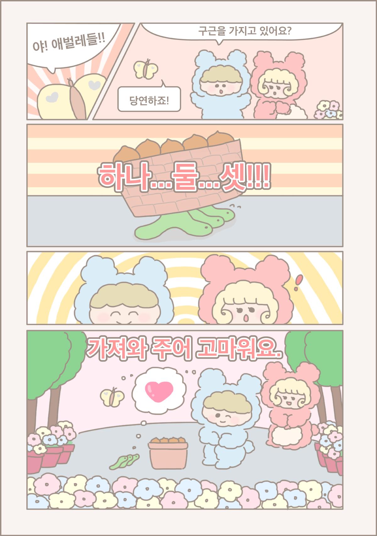 cam2-5_korean.png