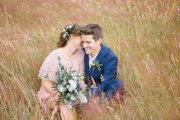 Bröllopsfoton