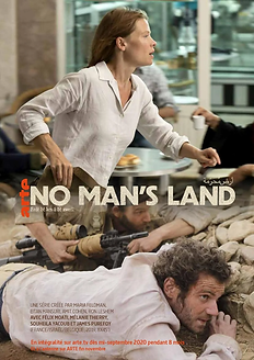 No_Man_s_Land.webp