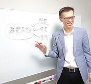 中小企業診断士 細田宏