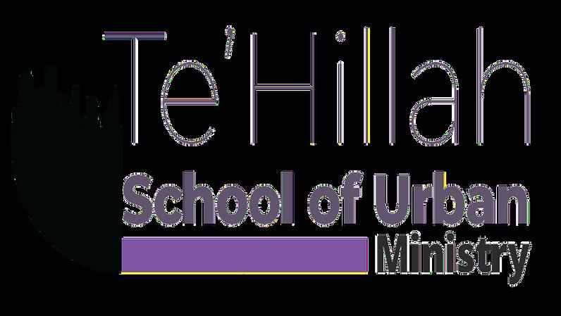 Te'Hillah School Logo_edited.png