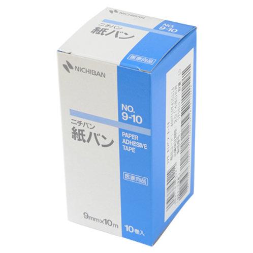 紙バン業務用パック 9mm×10m つるつるテープ 1ケース (10巻)