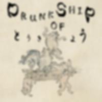 社会人サークル 東京:東京drunkship.png