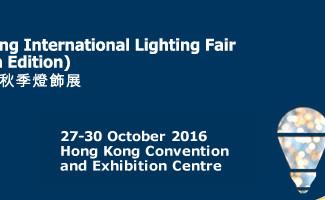 SLS Consulting at the Hong Kong International Lighting Fair (Autumn Edition)!