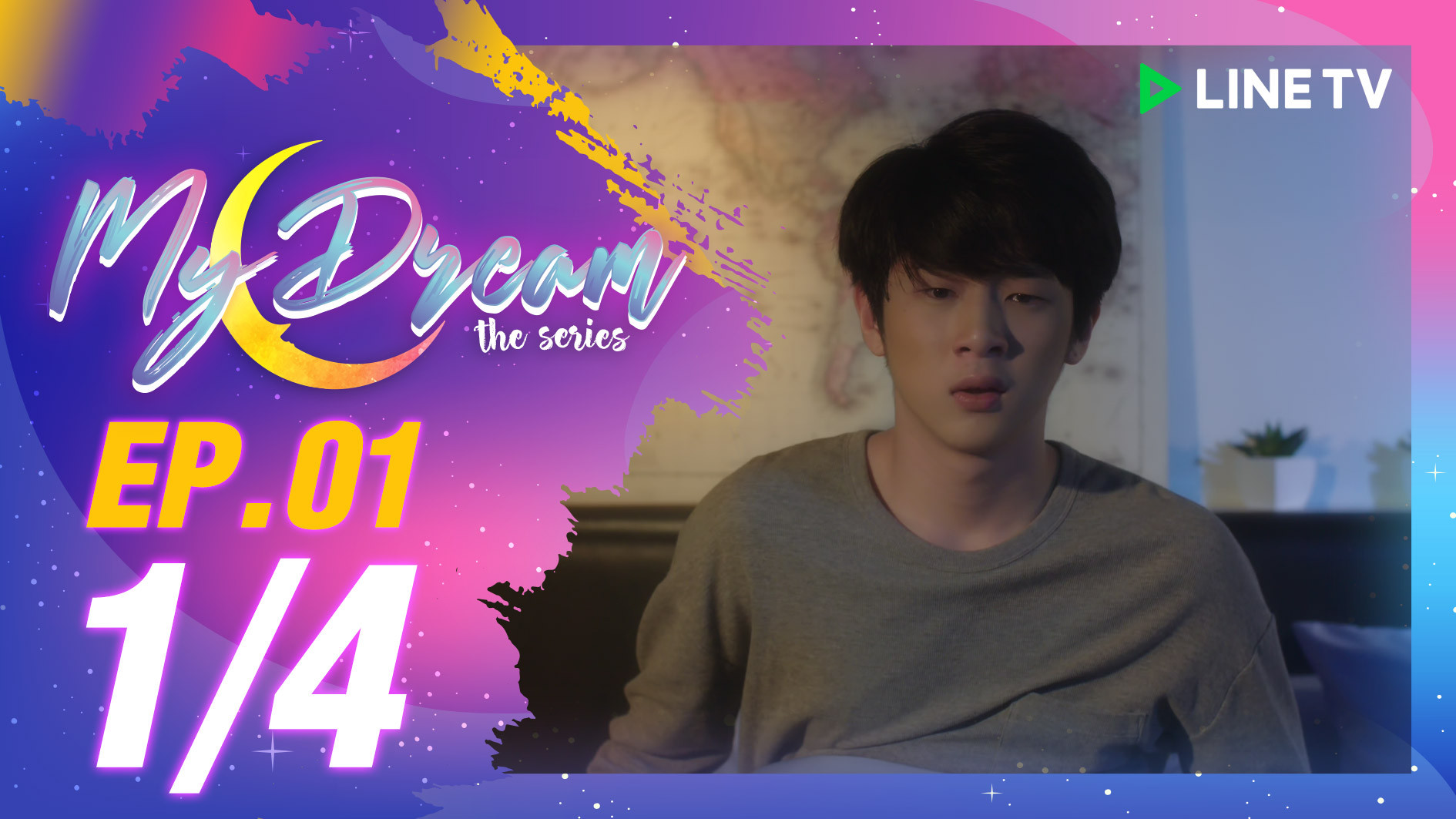 My Dream The Series   EP.1 [1/4]