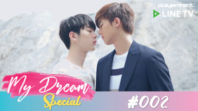 [Teaser] My Dream Special Clip Teaser No.2 - That Moment ( Teaser All )