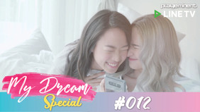 [Special Clip] My Dream Special #012 Girlsfriends