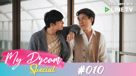 [Special Clip] My Dream Special #010 Dr.Good and Elle ….. who are you? เธอเป็นใคร?