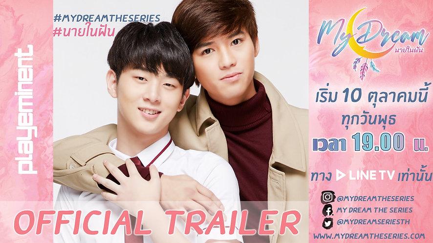 trailer series thumbnail aw3.jpg