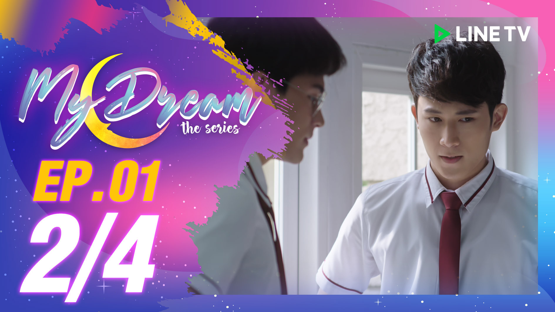 My Dream The Series   EP.1 [2/4]