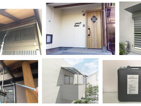 豊田市内限定 害虫ブロック施工キャンペーン 7月25日まで