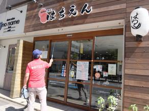 昭和街酒場 はちえんさんに害虫ブロックを施工してきました