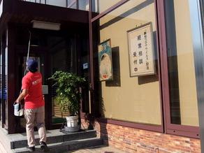 信用金庫豊田支店さん、今期2回目の害虫ブロックを施工しました。