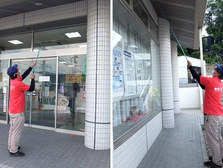瀬戸市の信用金庫さん、2か月目の点検訪問