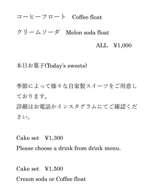 menu20210521②.png
