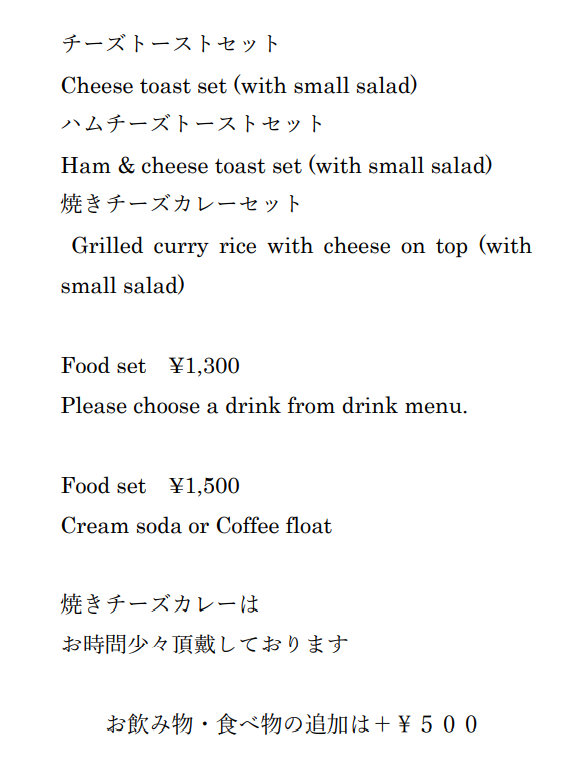 menu20210521③.png