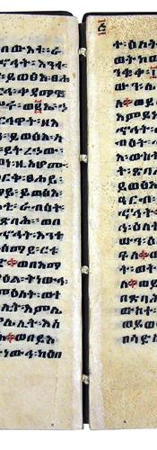 c. 300 B.C.E.