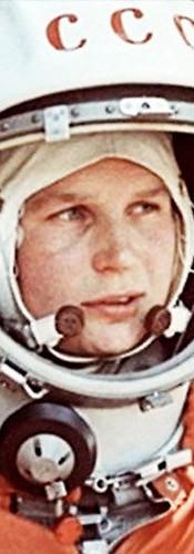 1962 C.E.