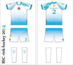 maillots rink-hockey 2014-2015