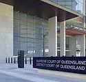 QEII Courts Complex.jpg