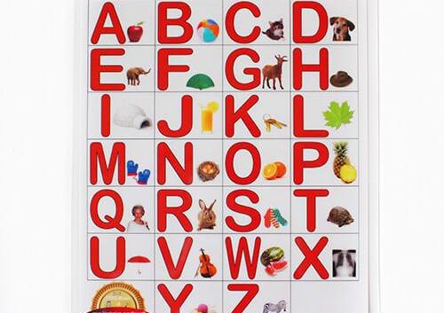 KinderJamLetters_024b9487-bbd2-4dd9-92a5
