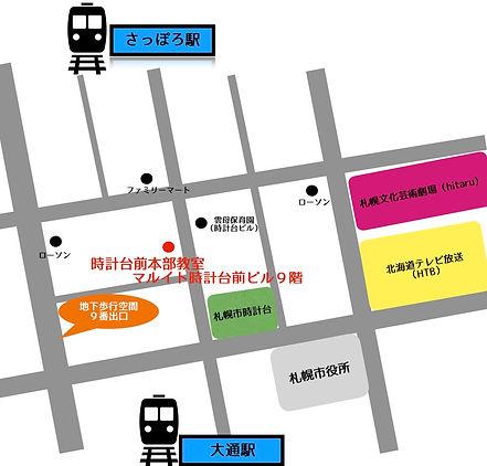 時計台前本部教室 地図.jpg
