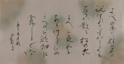 島木赤彦の歌