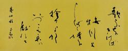 「傘の歌」島崎藤村
