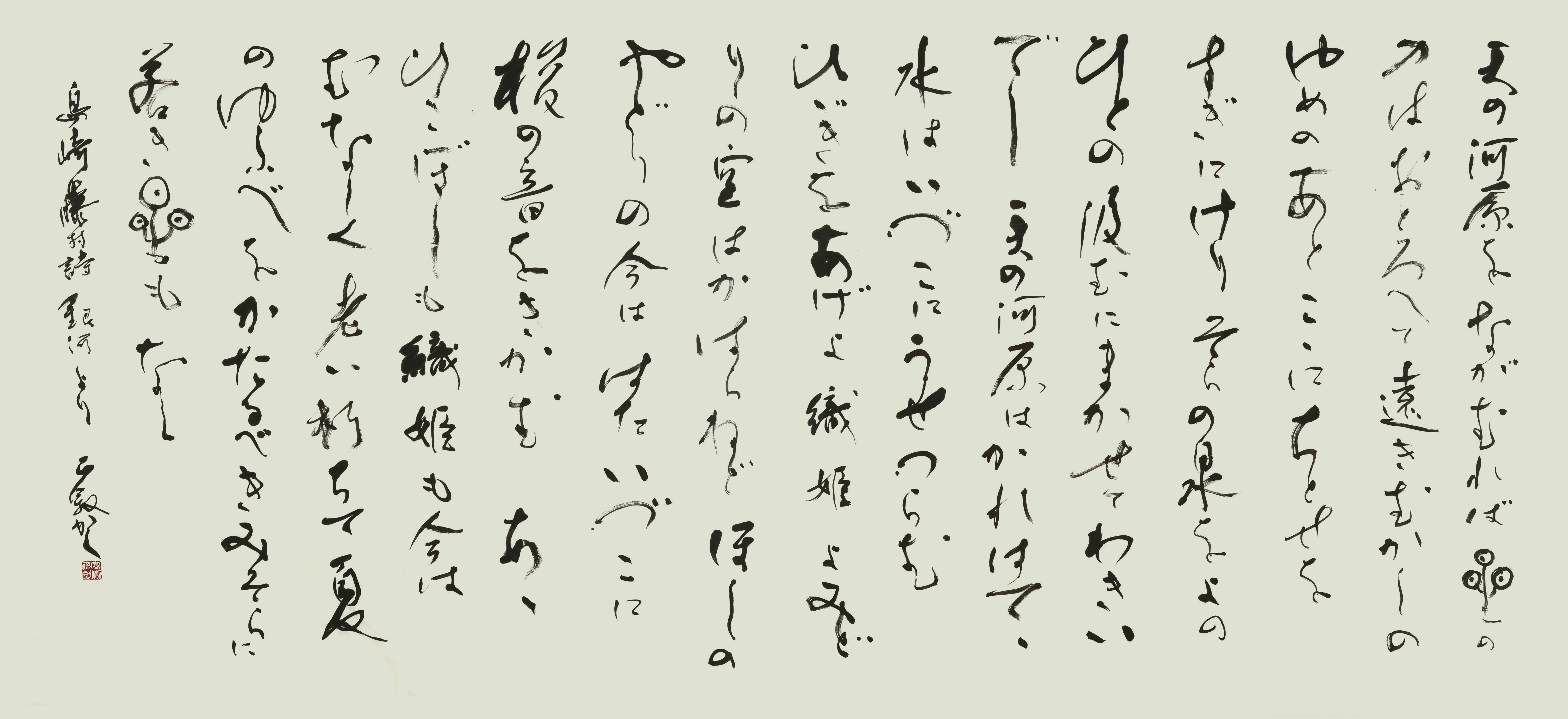 島崎藤村の詩