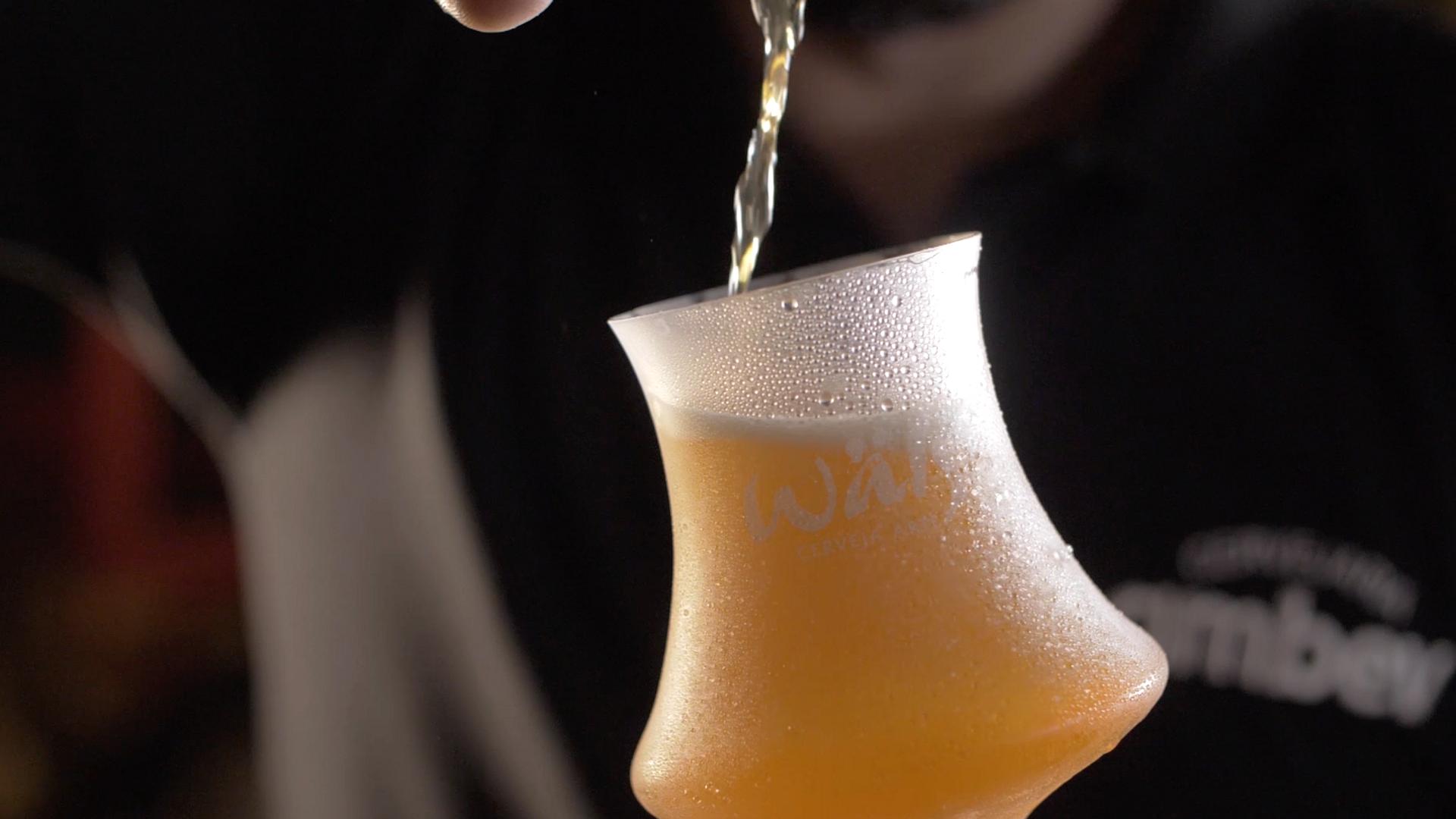 Cervejaria Ambev