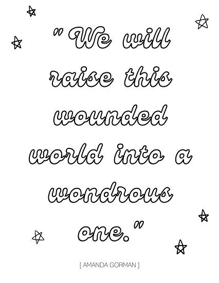 """""""wonderous one"""" printable."""