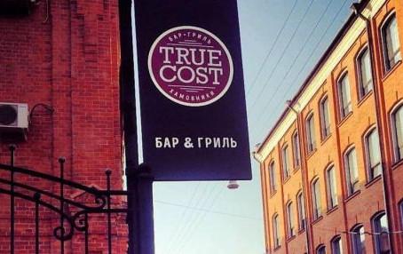 Новый формат на рынке - рестораны true cost