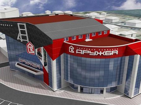 Проект реконструкции ТРЦ в Камчатском крае
