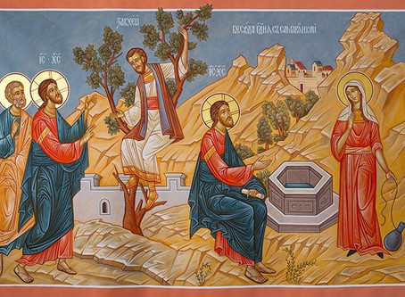 Sunday of The Samaritan Woman   Lessons from the Gospel