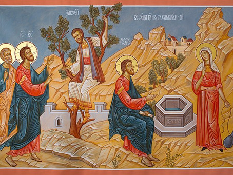 Sunday of The Samaritan Woman | Lessons from the Gospel