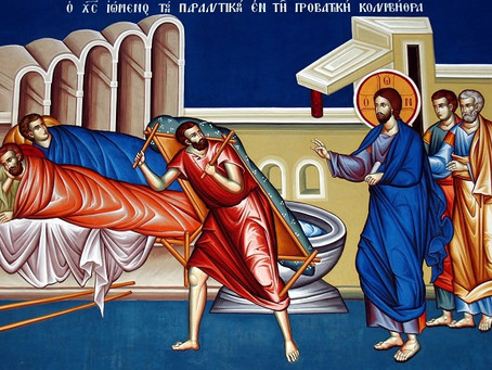 Words of Wisdom Part 12   Reflections on the Sunday of the Paralytic