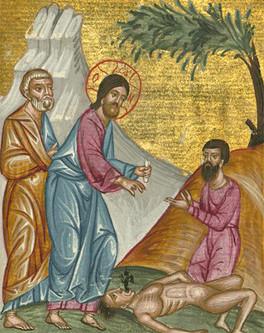 10th Sunday of Matthew