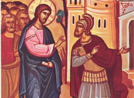 Fourth Sunday of Matthew